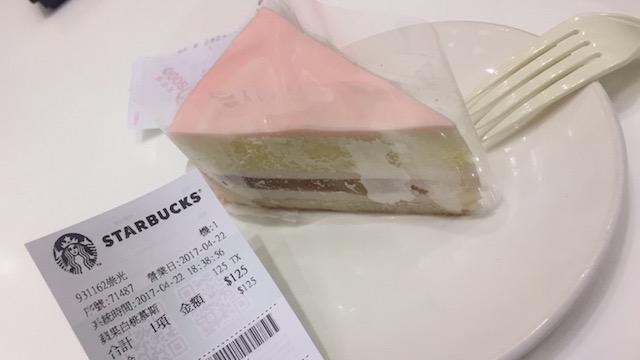 スタバ白桃ケーキ2