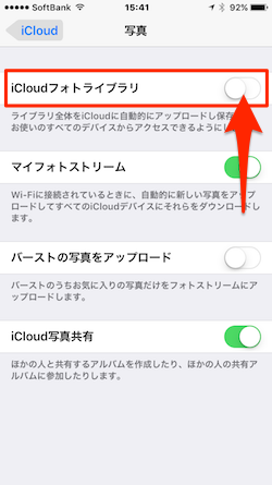 iCloud-Photo_Library-Setting-04