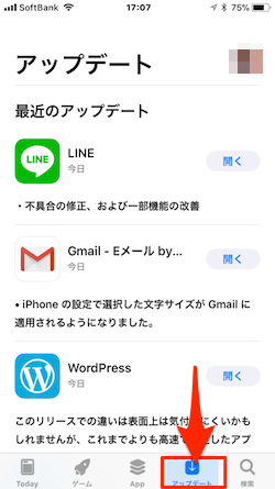 iOS11-AppStore-Update-01