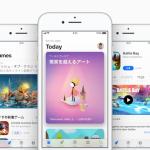 【iOS 11】App Storeアプリのアップデートページでアプリの更新情報を確認する方法は?