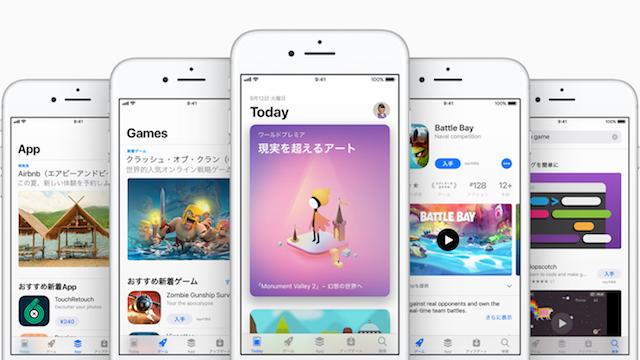 iOS11-AppStore-Update