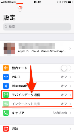 iOS11-CellularData_On-01
