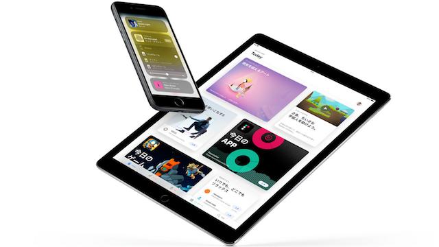 iOS11-Update