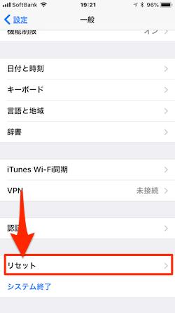 iOS11-WiFiIssues-01