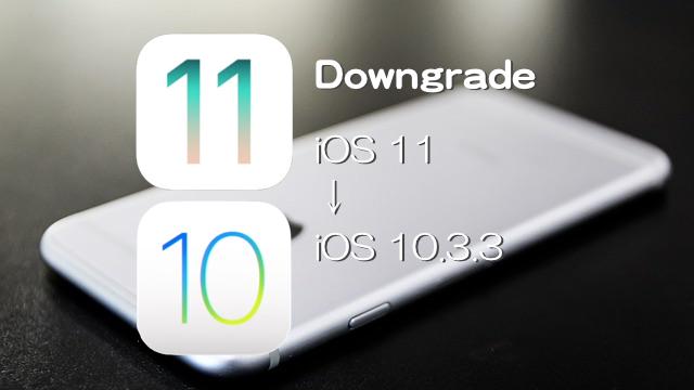 iOS11-iOS1033-Downgrade
