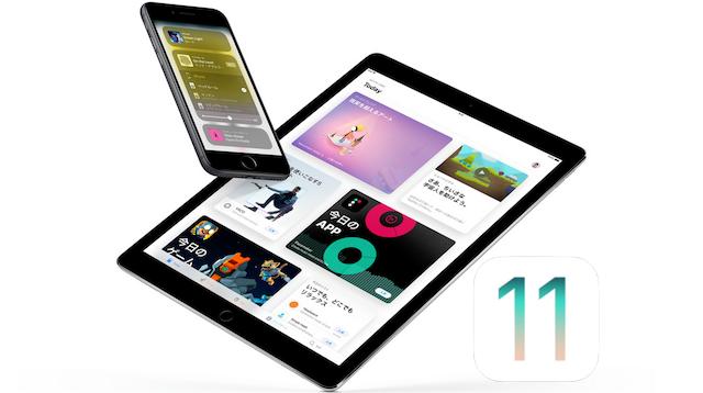 iOS1101