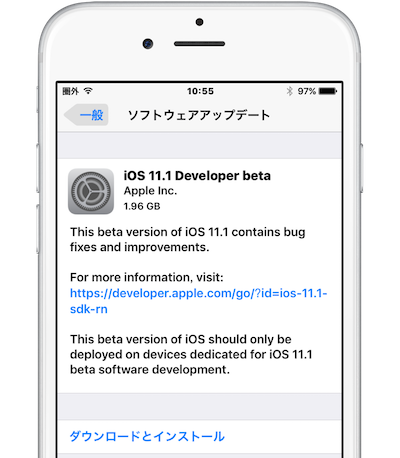iOS111beta-Update