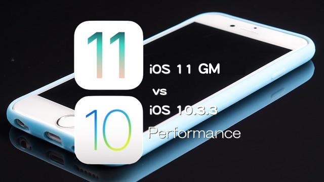 iOS11GMvsiOS1033