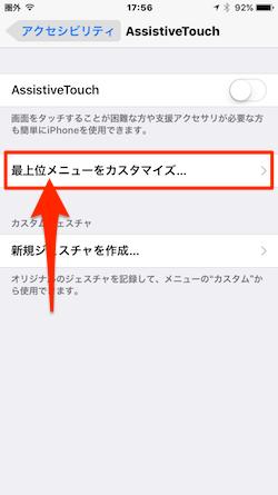 iPhone-Undo-08