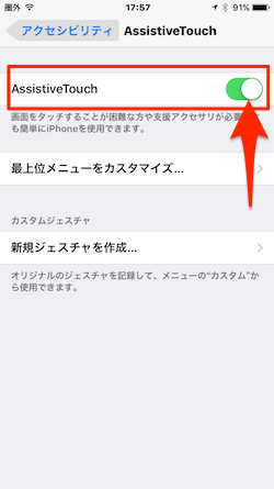 iPhone-Undo-12