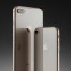 Apple、「iPhone 8」「iPhone 8 Plus」を発表!ガラスデザイン、ワイヤレス充電が可能に。9月16日より予約開始、9月23日発売。