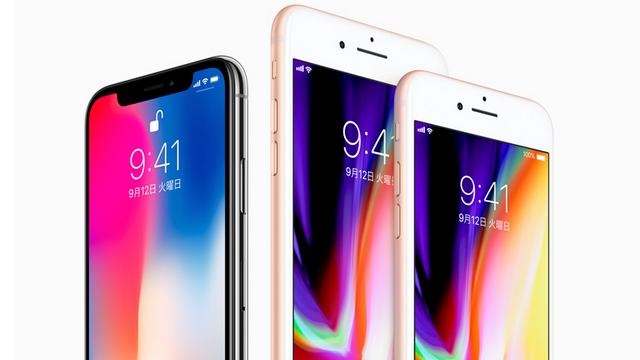 iPhone8-8Plus-X