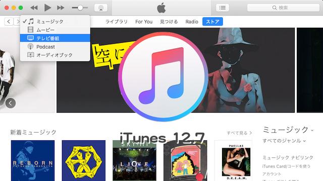 iTunes127
