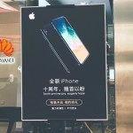 [リーク情報] iPhone8のポスター(アジア版)とサイズ表の流出