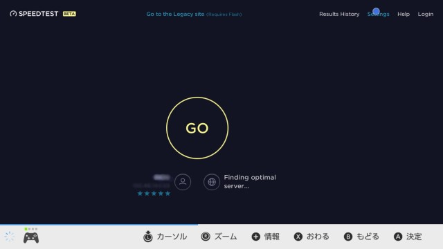 speedtest_site_1
