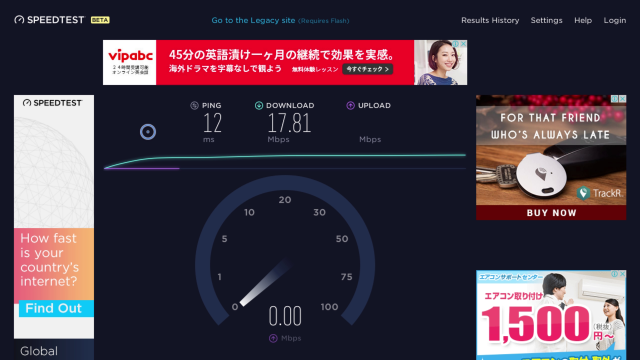 speedtest_site_3