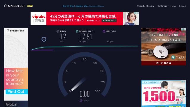 speedtest_site_3