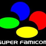 ニンテンドークラッシックミニ スーパーファミコンの予約日決定、ニンテンドークラッシックミニ ファミリーコンピュータの再販決定