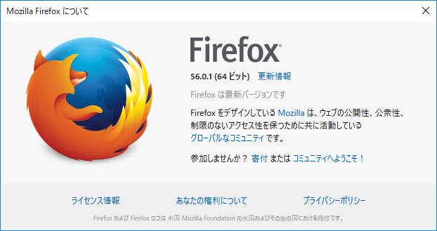 Firefox5601-Update
