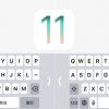 【iOS 11】片手用キーボードが「表示できない」「使えない」原因と解決方法は?