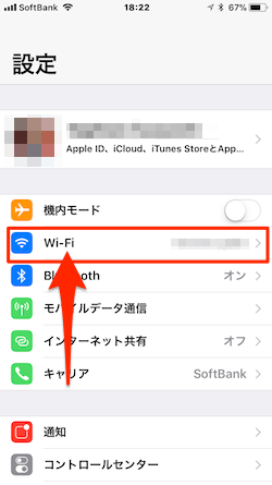 Wi-Fi-Auto_Connecting-01