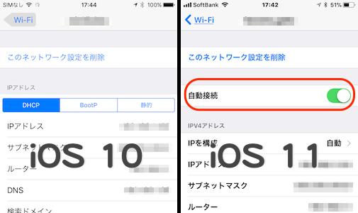 Wi-Fi_Setting