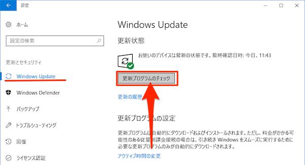 Windows10-Fall_Creators_Update-03