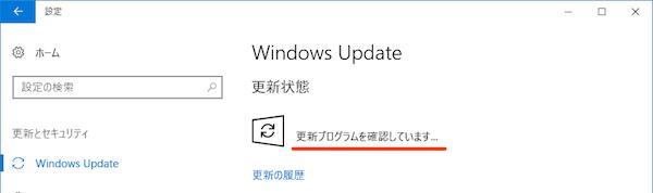 Windows10-Fall_Creators_Update-04