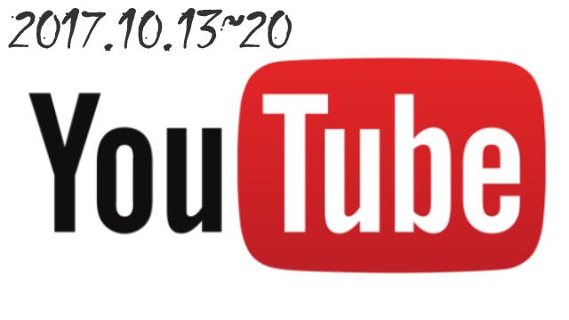 再生 回数 ランキング youtube