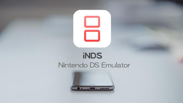 iOS 11】脱獄もMacやPCも不要!「iNDS」ニンテンドーDS