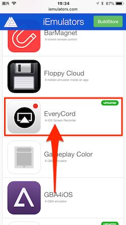 iOS11-EveryCord-02