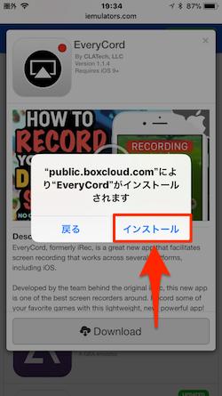 iOS11-EveryCord-04