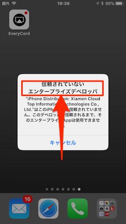 iOS11-EveryCord-06
