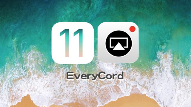 iOS11-EveryCord