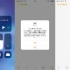 【iOS 11】知ってる?ロック画面からすばやくメモを開ける「インスタントメモ」機能がさりげなく便利!