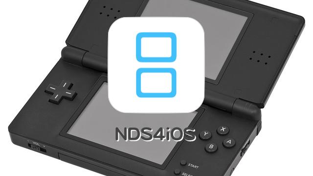 nds4ios ダウンロード 方法