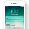 【iOS 11】覗かれてる!?iPhoneおよびiPadのロック画面で通知プレビューを無効にする方法