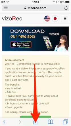 iOS11-vizoRec-01