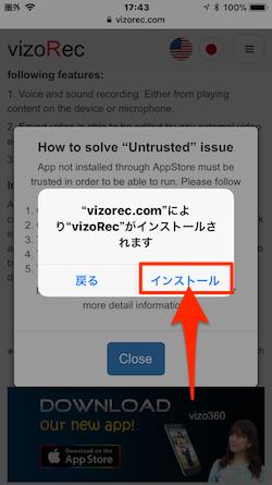 iOS11-vizoRec-03