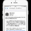 iOS1102-Update