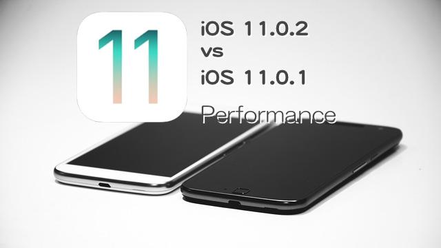 iOS1102vsiOS1101