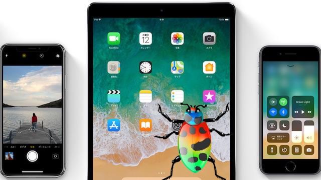 iOS1103-Bug