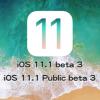 Apple、開発者向けiOS 11.1 Beta 3、および iOS 11.1 Public Beta 3をリリース。