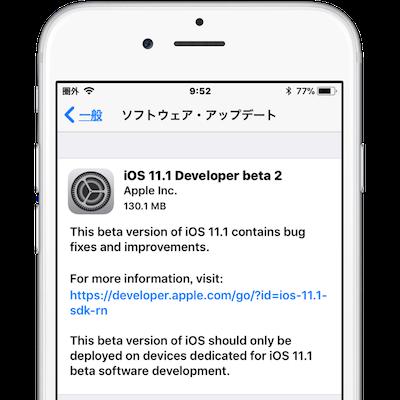 iOS111beta-Update2