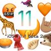 開発者アカウント、MacやPCも不要!iOS 11.1 Beta 2をiPhoneにOTAダウンロード&インストールする方法。