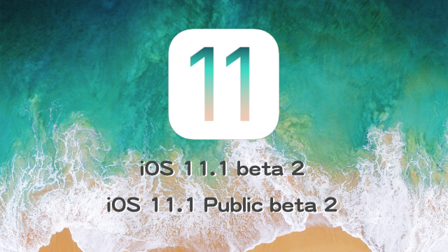 iOS111beta2