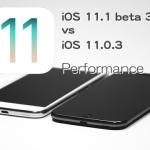 iOS 11.1 Beta 3 vs iOS 11.0.3 スピード比較テスト【Video】