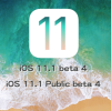 Apple、開発者向けiOS 11.1 Beta 4、および iOS 11.1 Public Beta 4をリリース。