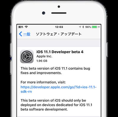 iOS111beta4-Update
