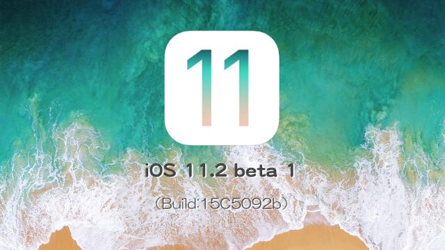 iOS112beta1